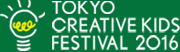 TOKYO CREATIVE FESTIVAL 2016