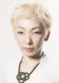 若井田久美子