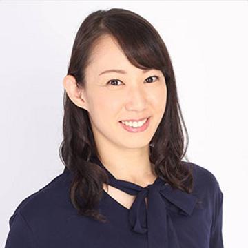 真田 慶子(さなだ けいこ)